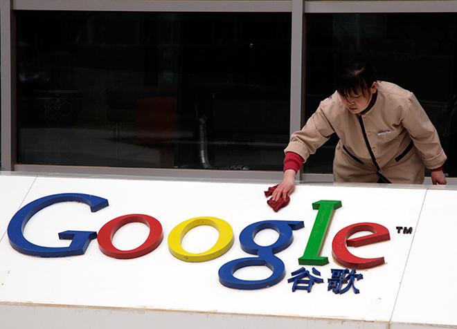 Versão censurada do Google consegue entrar na China