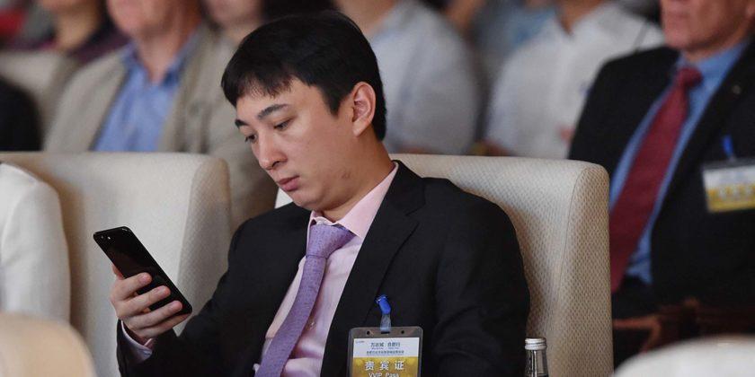 China começa a explorar desenvolvimento da tecnologia móvel 6G